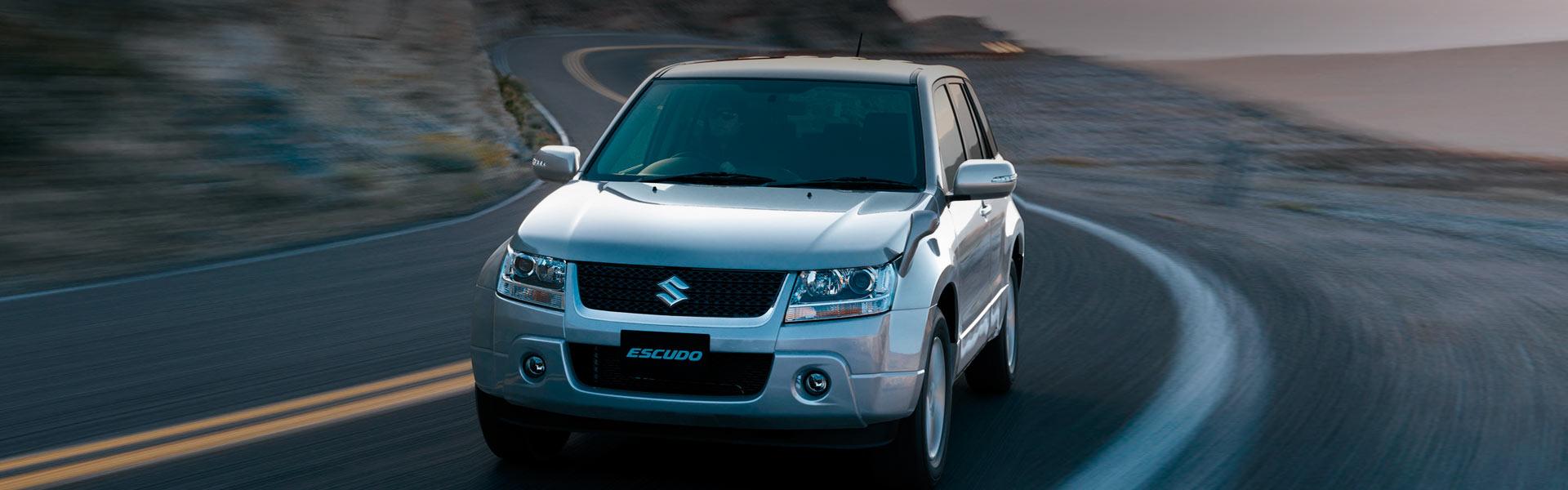 Сервис Suzuki Escudo
