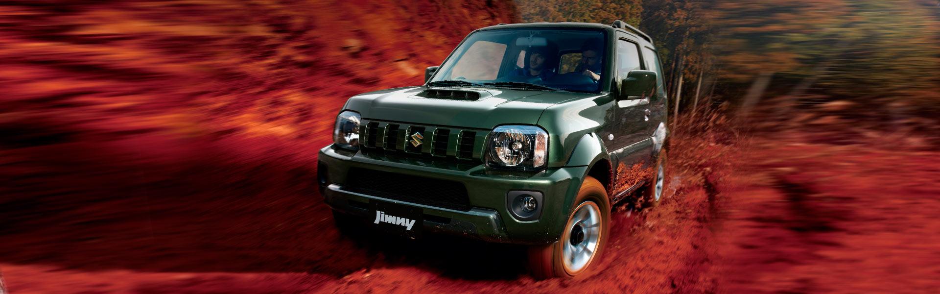 Сервис Suzuki Jimny